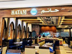 رستوران-حاتم-دبی